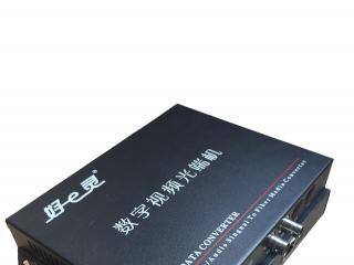HEL-T/R H2VZ2DS1E多功能模拟视频光端机